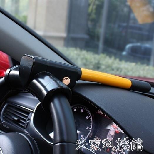 方向盤鎖 汽車方向盤鎖T型鎖棒球鎖防身防盜鎖t字鎖具小車車頭鎖?盤鎖安全