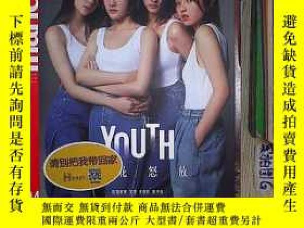 二手書博民逛書店嘉人罕見2019 4 .Y203004