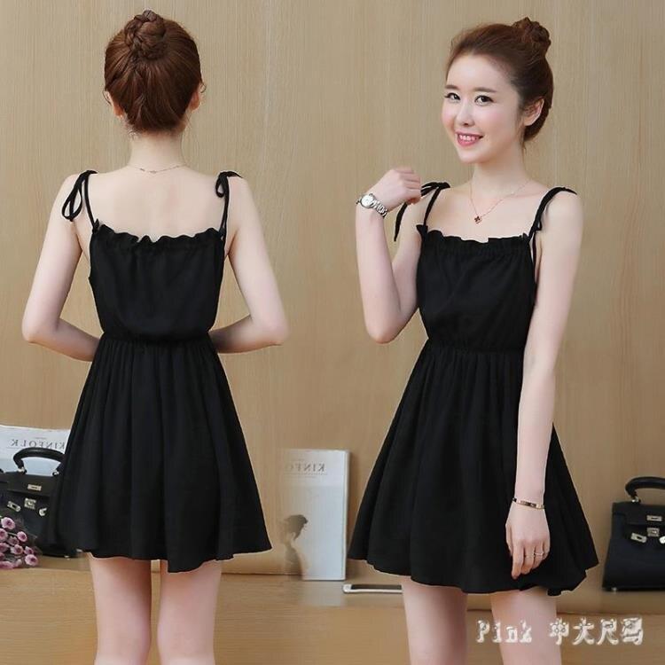 【夏日上新】2020夏裝新款韓版修身顯瘦時尚百搭露肩黑色中腰吊帶無袖連身裙