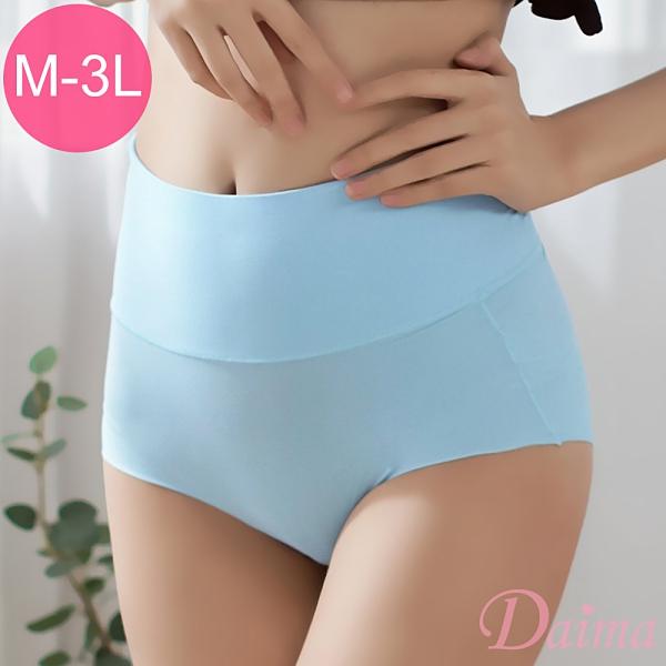 涼感3D(M-3L)無痕棉質褲底中高腰內褲_藍色【黛瑪Daima】