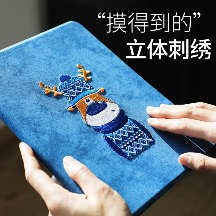 2019新款ipad保護套mini4/3/2硅膠2017版9.7英寸air2/ 秋冬新品特惠