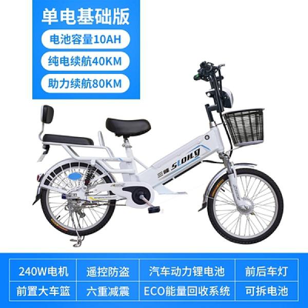 新國標電動自行車 鋰電池48V成人助力電動車電瓶車長跑王外賣車 全館免運