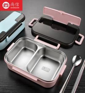 保溫盒 304不銹鋼飯盒帶蓋保溫學生上班族便攜分隔型便當盒食堂分格餐盒