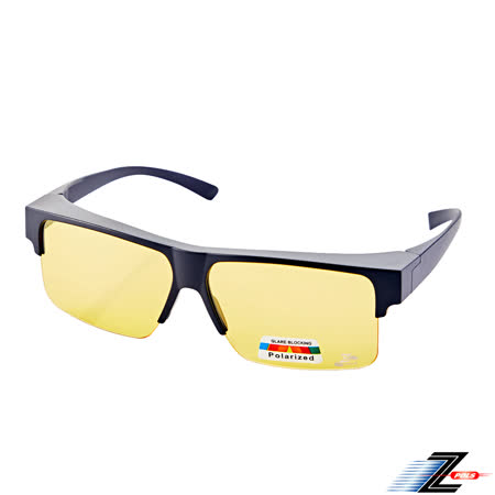【Z-POLS】半框型包覆式設計套鏡 抗UV400頂級Polarized寶麗來夜用偏光眼鏡(消光黑框體 輕量化設計)