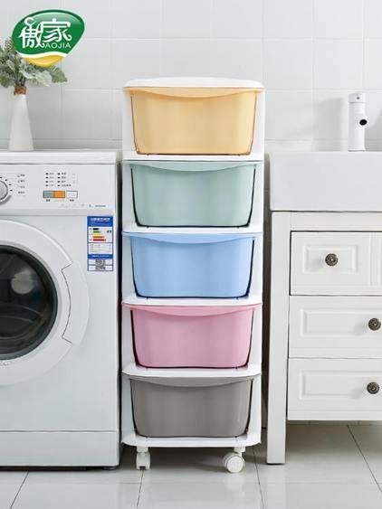 收納箱多層可行動家用衣服簡易兒童衣櫃夾縫塑料玩具抽屜式收納櫃