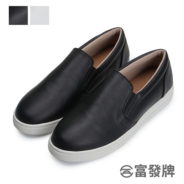 【富發牌】質感素面男款懶人鞋-黑/白 2BA109