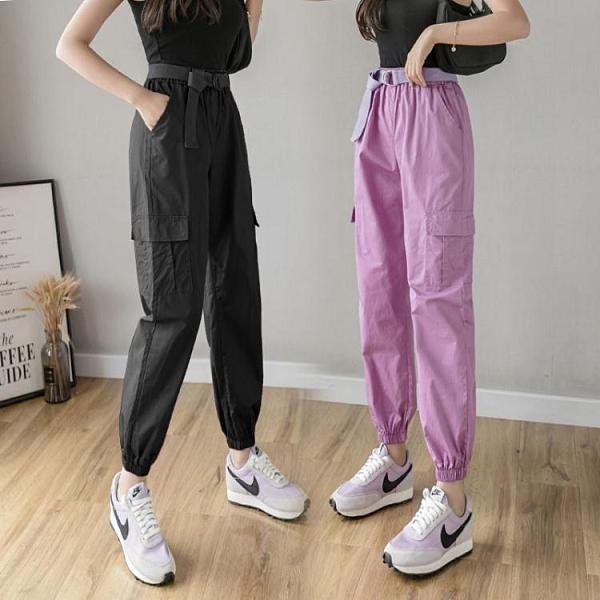 限時特價 休閑褲子女年新款夏季薄款百搭工裝寬松束腳顯瘦高腰紫色哈倫