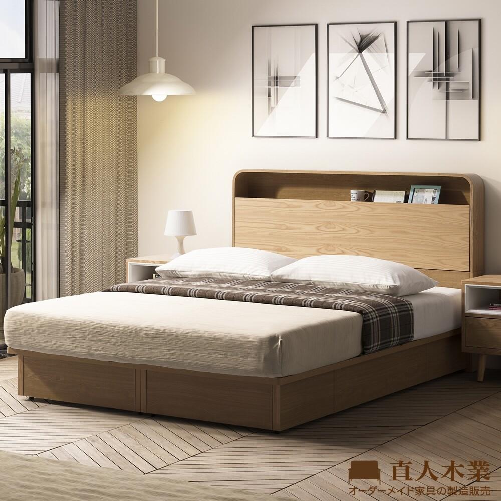 日本直人木業-rose玫瑰白6尺雙人加大四抽床組