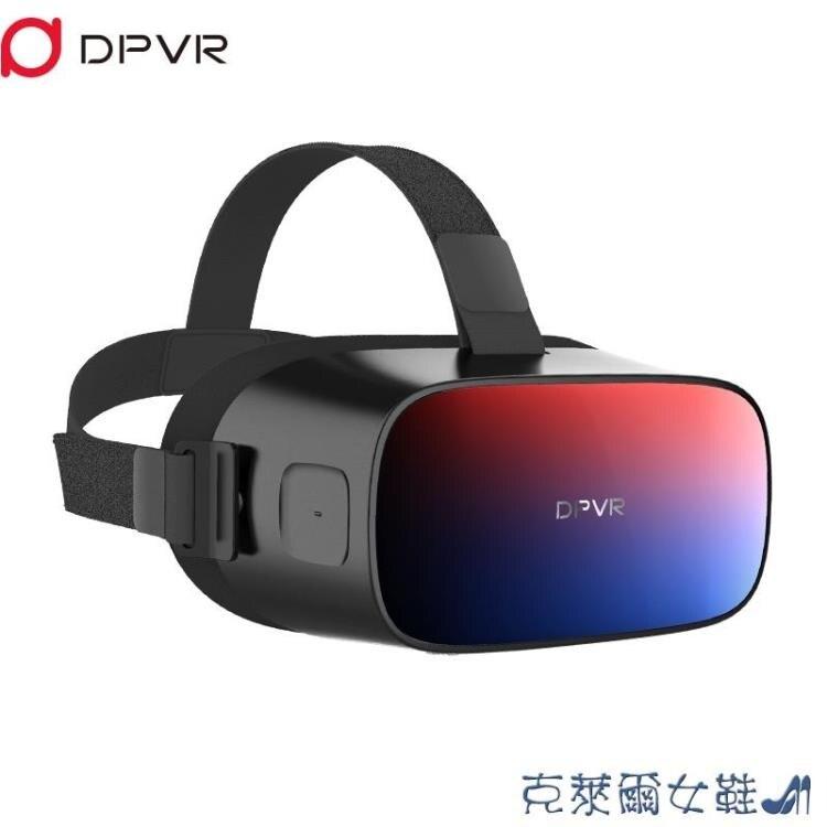 【快速出貨】VR眼鏡 大朋P1 Pro 4K VR眼鏡一體機智能眼鏡4K超清電影天貓精靈語音家用高清頭戴 紓困振興 交換禮物 創時代 新年春節 送禮