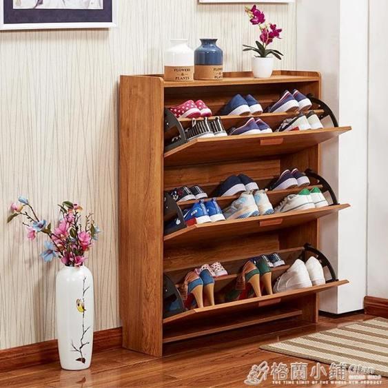 鞋櫃簡易經濟型省空間家用多功能玄關櫃實木色超薄現代簡約門廳櫃全館促銷限時折扣