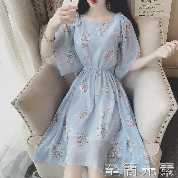 洋裝 洋裝女神范夏季新款收腰顯瘦氣質碎花雪紡仙女超仙森系裙子