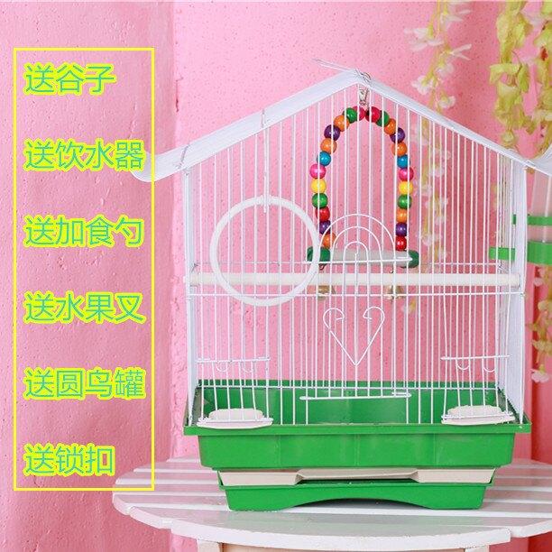 鳥籠 牡丹鸚鵡鳥籠文鳥籠子 小型鳥籠屋型鳥籠寵物鳥用品 兒童節新品