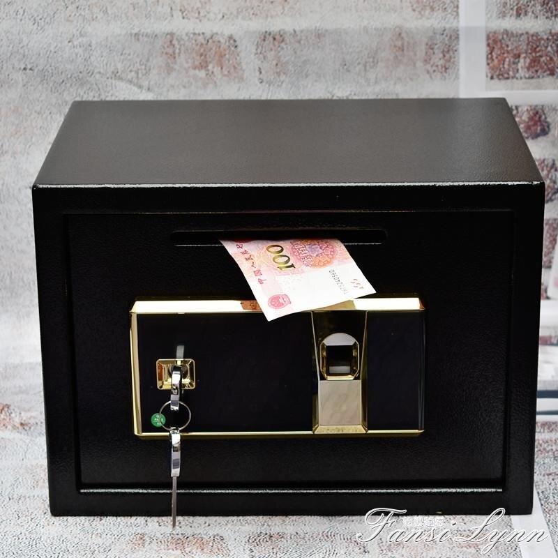 夯貨下殺~商超收銀投幣式保險箱酒店辦公防盜隱形保險櫃家用小型指紋25cm