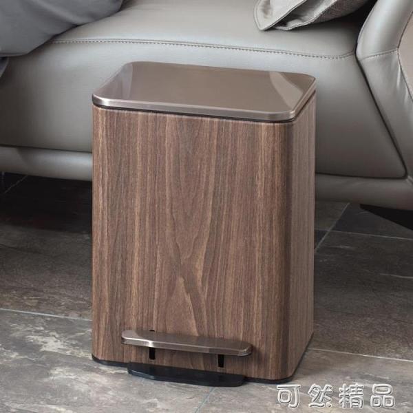 客廳垃圾桶家用帶蓋不銹鋼廚房臥室創意時尚高檔輕奢衛生間腳踏式 雙12全館免運