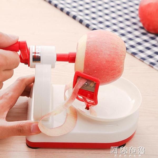 削皮機 日本進口快速削皮器手搖式削蘋果機水果削皮器多功能去皮器削皮機 阿薩布魯
