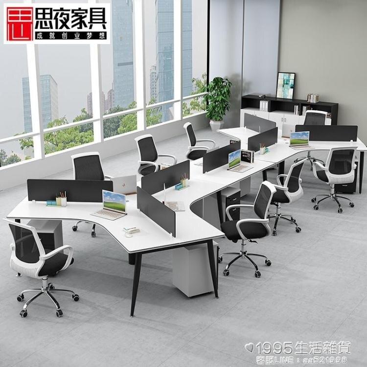 辦公家具職員辦公桌屏風辦公桌多人員工位工作位3人5/6人桌椅組合 清涼一夏钜惠