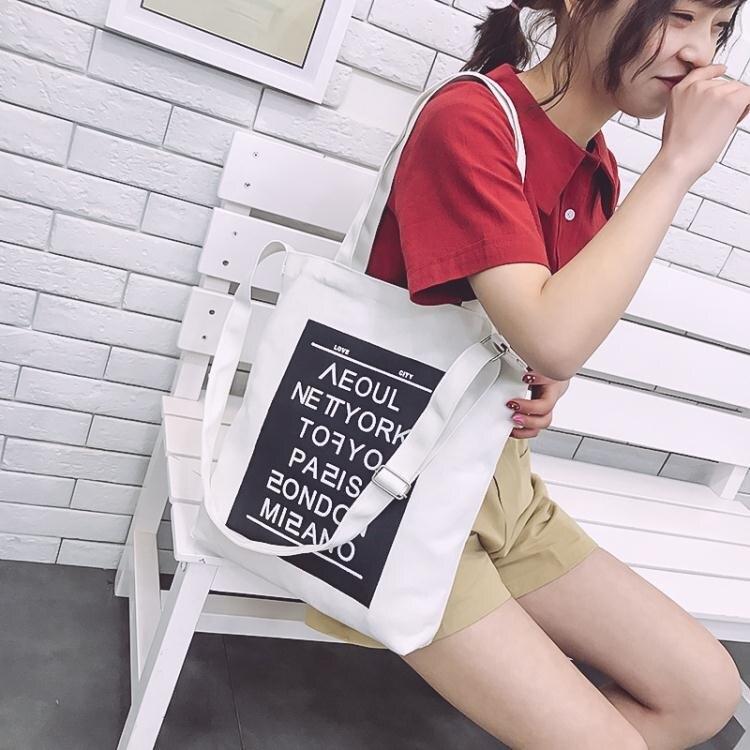 帆布包 帆布包女單肩斜跨日系學生帆布袋布袋大容量韓版原宿ins手提包 清涼一夏钜惠