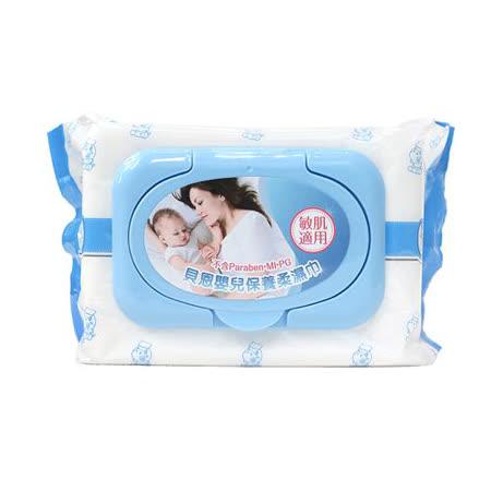 貝恩 嬰兒保養柔濕巾 敏肌適用 80片 淨重580g x12包