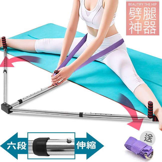 一字馬劈腿訓練器(送伸展帶)    開胯壓腿劈腿機.劈叉器.美腿機