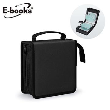 E-books 素雅50入活頁式CD收納包-黑(E-CWA036BK)