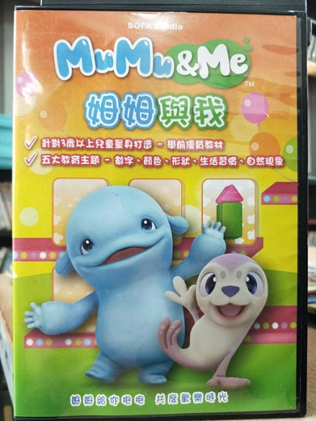 挖寶二手片-B06-080-正版DVD-動畫【姆姆與我 1-26集 2碟】-國英語發音(直購價)
