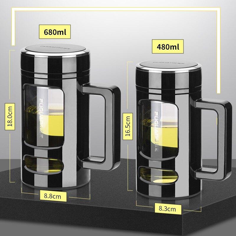 富光玻璃杯便攜水杯家用辦公杯帶蓋過濾網大 雙十一