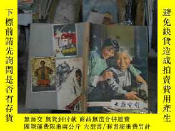 二手書博民逛書店罕見大衆電影雜誌1963---9Y290400