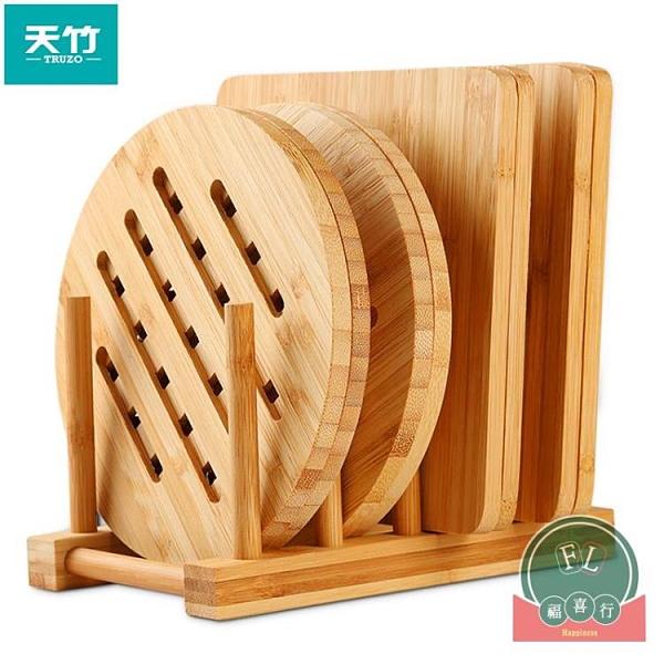 天竹餐墊隔熱墊家用大號菜墊子創意餐桌墊防燙墊碗墊竹墊鍋墊杯墊【福喜行】