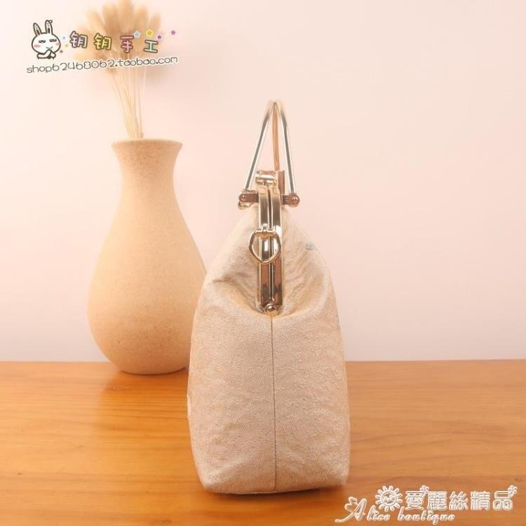 口金包 樹枝茶花錦緞 20cm弧形雙拎手口金包材料包手工制作拼布半成品