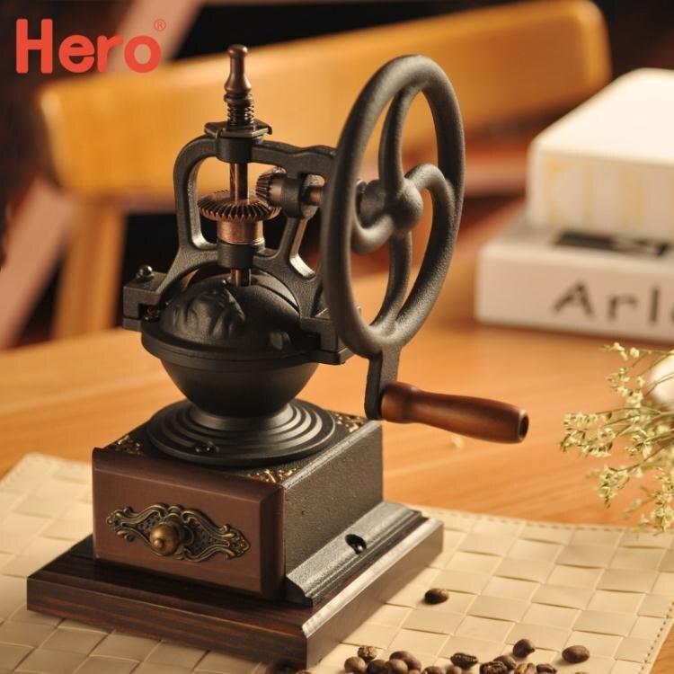 Hero手搖磨豆機家用咖啡豆研磨機復古手動磨豆機咖啡磨粉機