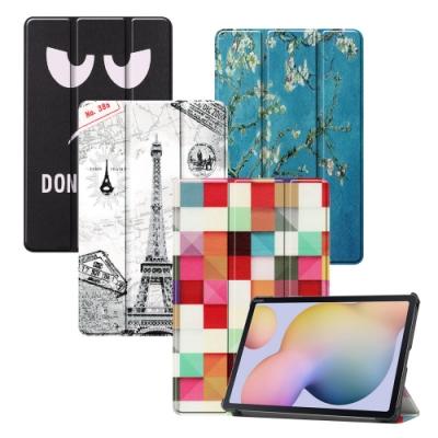 VXTRA 三星 Galaxy Tab S7 11吋 文創彩繪 隱形磁力皮套 平板保護套 T870 T875 T876