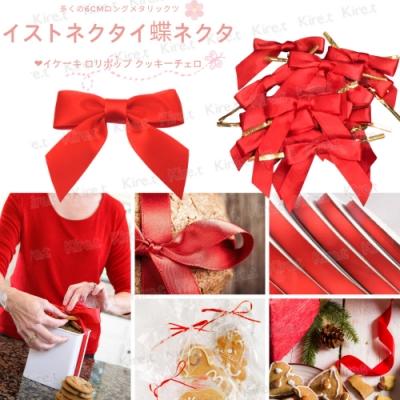 開運盆栽蝴蝶結擺飾 園藝造景招財裝飾 喜氣好運紅色緞帶掛飾 超值50入 Kiret