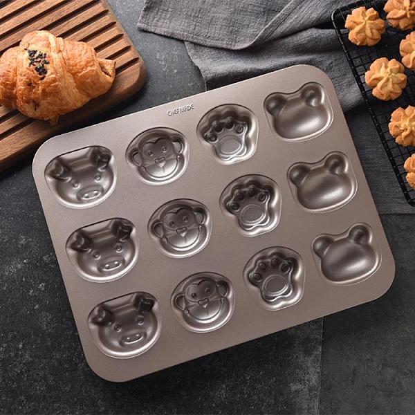 12連蛋糕模具不黏甜甜圈6紙杯9馬芬烤箱用烘培小烤盤家用烘焙工具 【新年快樂】
