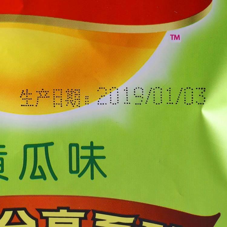 噴碼機 C1-8打碼器手動打印食品塑料袋包裝盒可調打碼機生產日期保質期有限日期打碼機