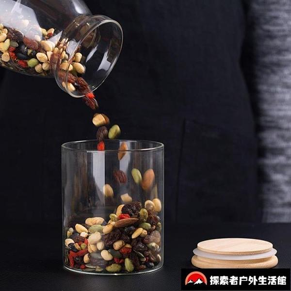 家用糖果雜糧罐子玻璃罐透明玻璃密封罐廚房玻璃瓶【探索者戶外生活館】