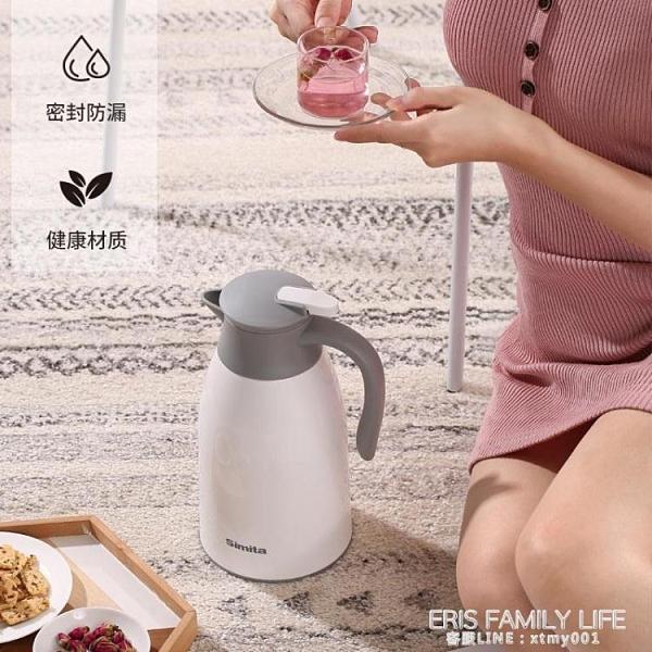 德國Simita保溫壺家用便攜大容量保溫水壺玻璃內膽熱水瓶暖瓶暖壺 艾瑞斯