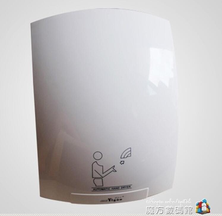 干手器 全自動感應 烘手機 烘手器 干手機 干手器 YG-2000