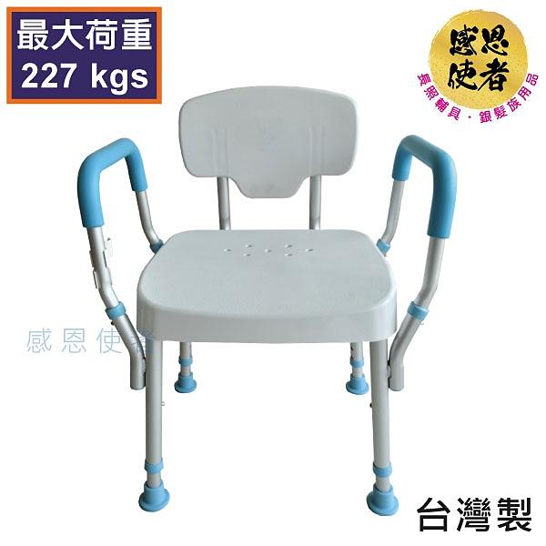 洗澡椅- 高承載洗澡椅 -高耐重洗澡椅-座面加寬更舒適 台灣製 [ZHTW2035]