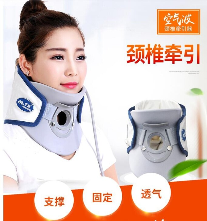 羅脈空氣波頸椎牽引器家用頸椎充氣牽引護頸大力度頸托 年貨節預購