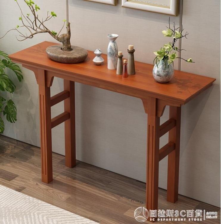 新中式全實木玄關台門廳條案端景台現代簡約靠墻玄關桌佛台供桌 摩登生活