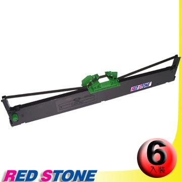 RED STONE for OLIVETTI PR II/ PR2色帶組(1組6入)黑色