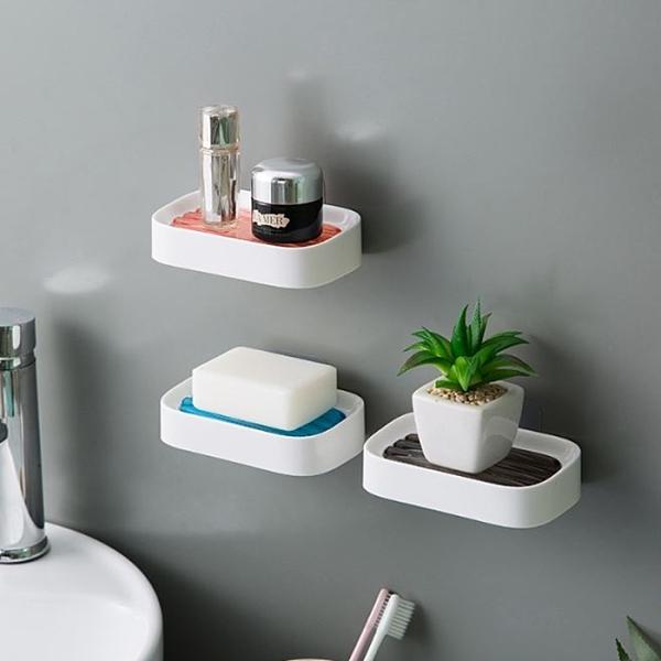 雙流瀝水皂架 免釘免鑽無痕黏貼肥皂盒 壁掛式肥皂架 菜瓜布架 瀝水肥皂盤