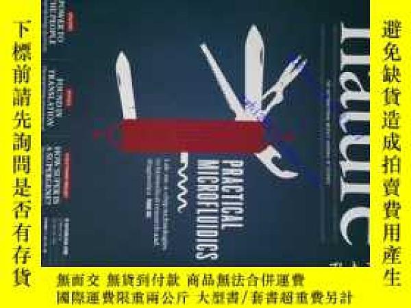 二手書博民逛書店自然原版外文雜誌期刊罕見nature 507 135-268 2