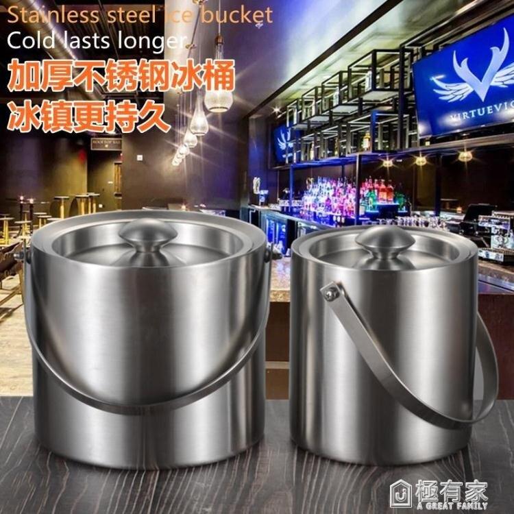 [快速出貨]不銹鋼冰桶 加厚提手冰粒桶 雙層保溫冰塊桶帶蓋紅酒桶酒吧啤酒桶 創時代 雙12購物節