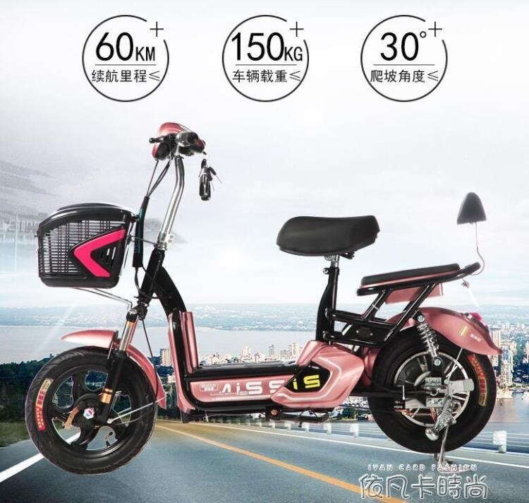 新款思帝諾48V電動車男女性電動自行車成人電瓶車小型踏板鋰電車QM