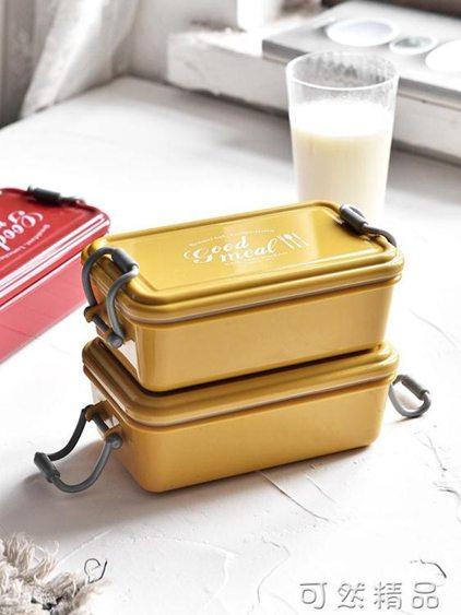 【免運】便當盒日式ins小容量水果健身餐飯盒單層微波爐便攜餐盒  喜迎新春 全館8.5折起