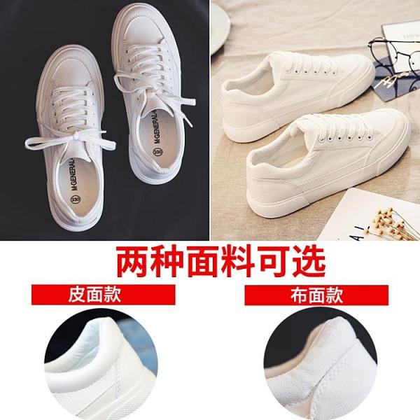 透氣小白鞋女新款夏季潮
