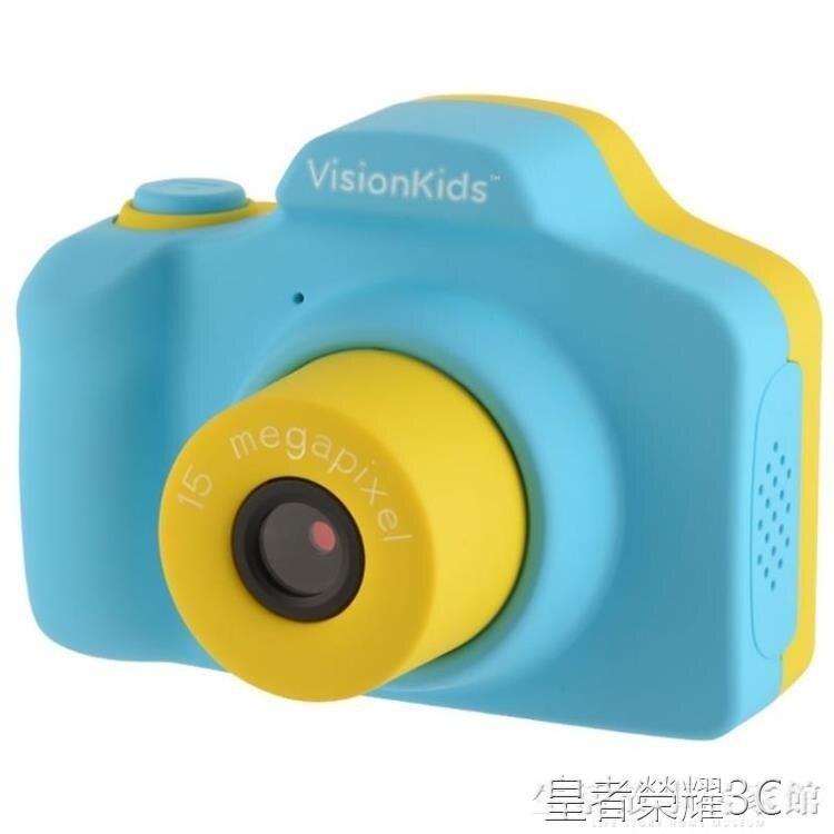 兒童照相機 日本兒童數碼相機男女孩拍照單反生日新年禮物寶寶玩具 清涼一夏钜惠