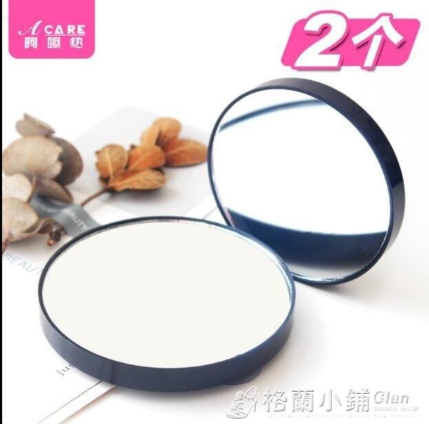 放大化妝鏡子15倍拔黑頭粉刺清潔臉部毛孔擠痘痘工具便攜美容10倍 中秋節