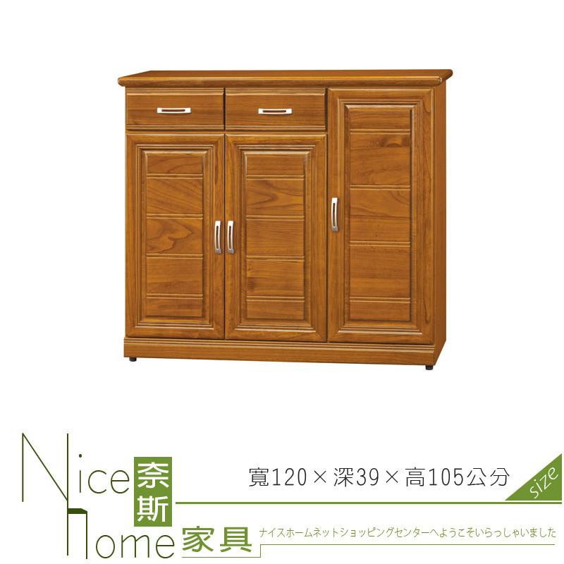 奈斯家具nice407-9-hm 實木樟木4尺鞋櫃/653